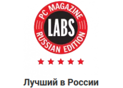 Best in RUSSIA